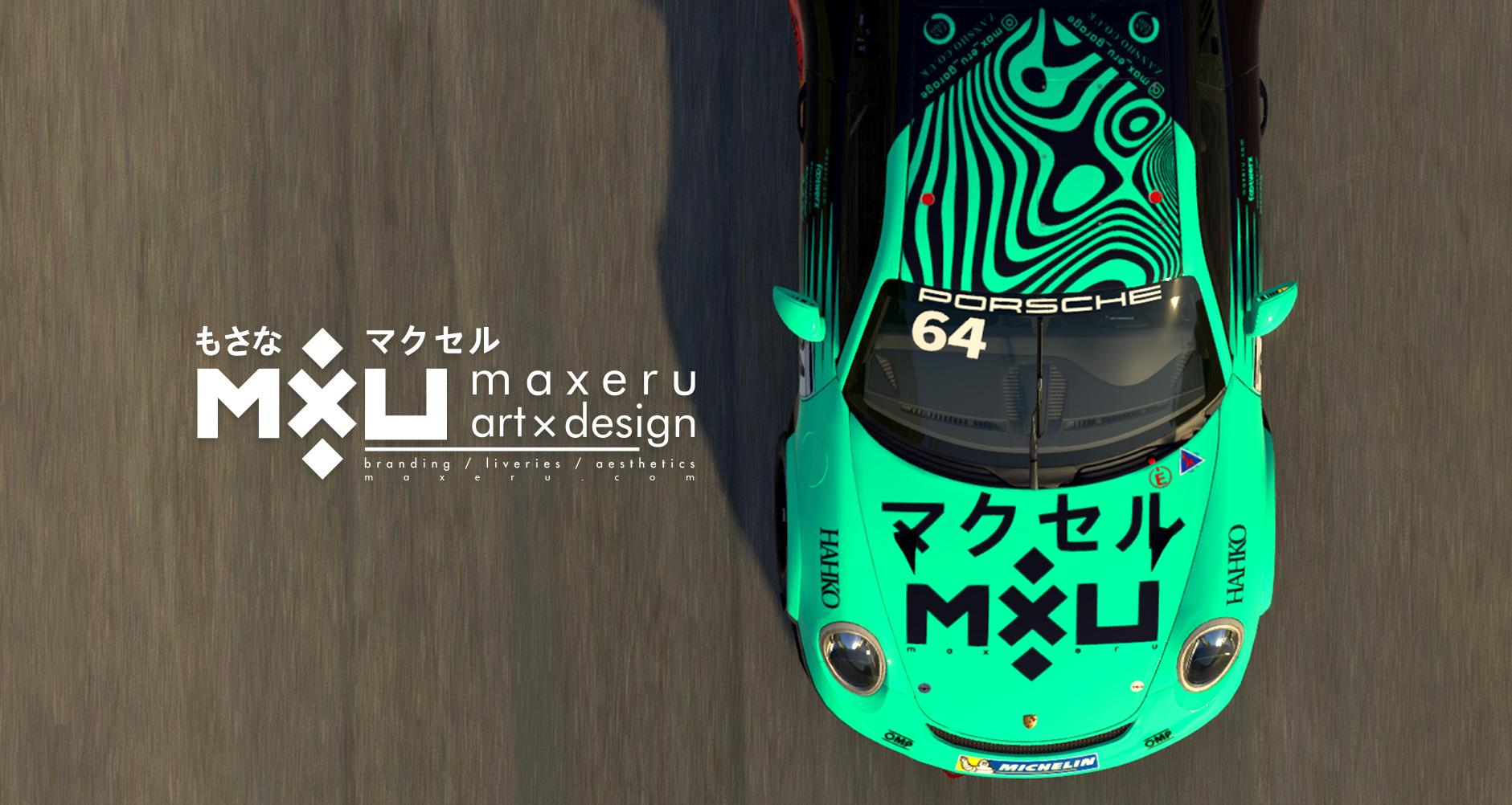 Preview of MXU Collectors Edition - Porsche 911 GT3 Cup by Bryce L.