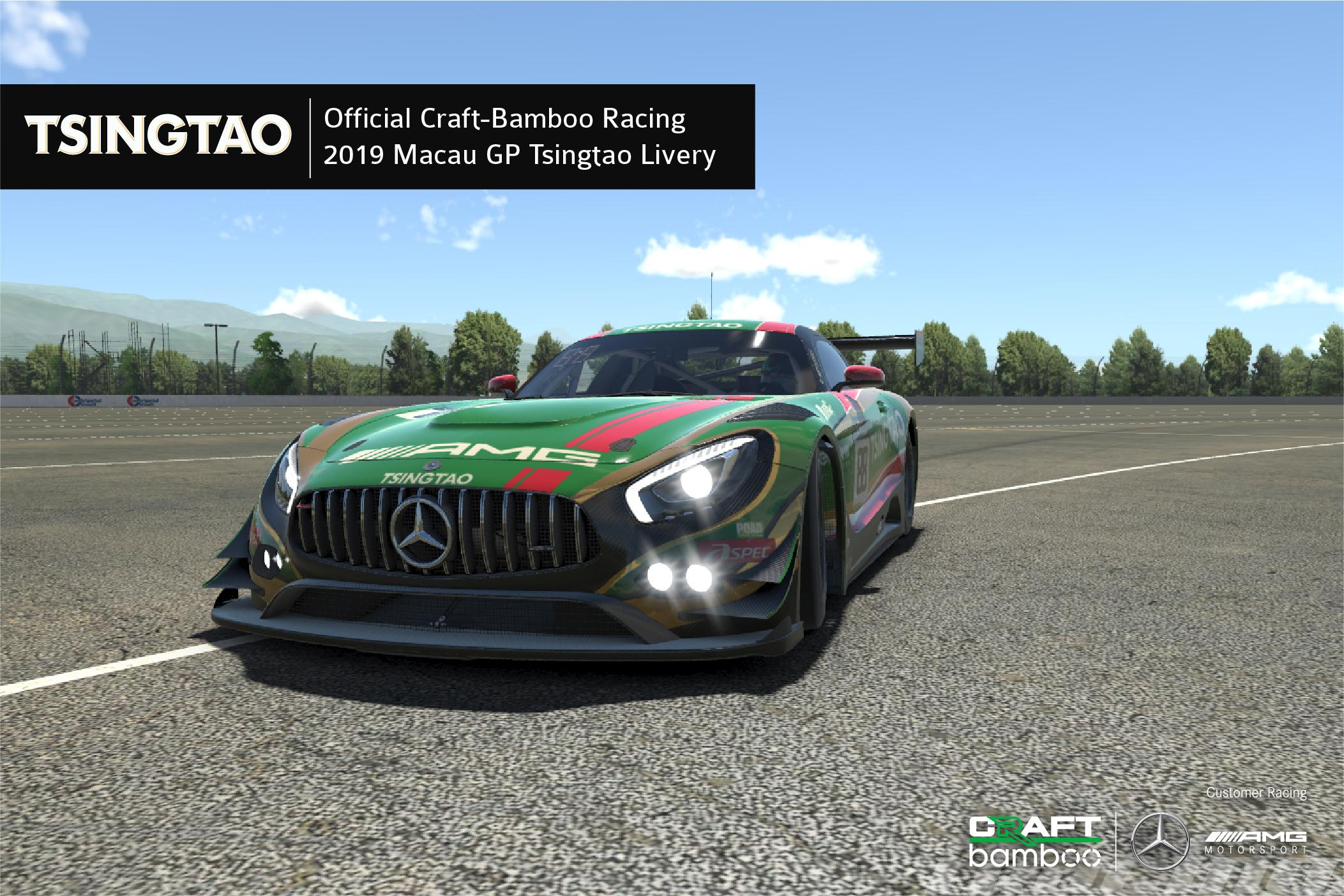 Preview of Official Craft-Bamboo Racing - 2019 Macau GP Tsingtao Livery by Arthur T.
