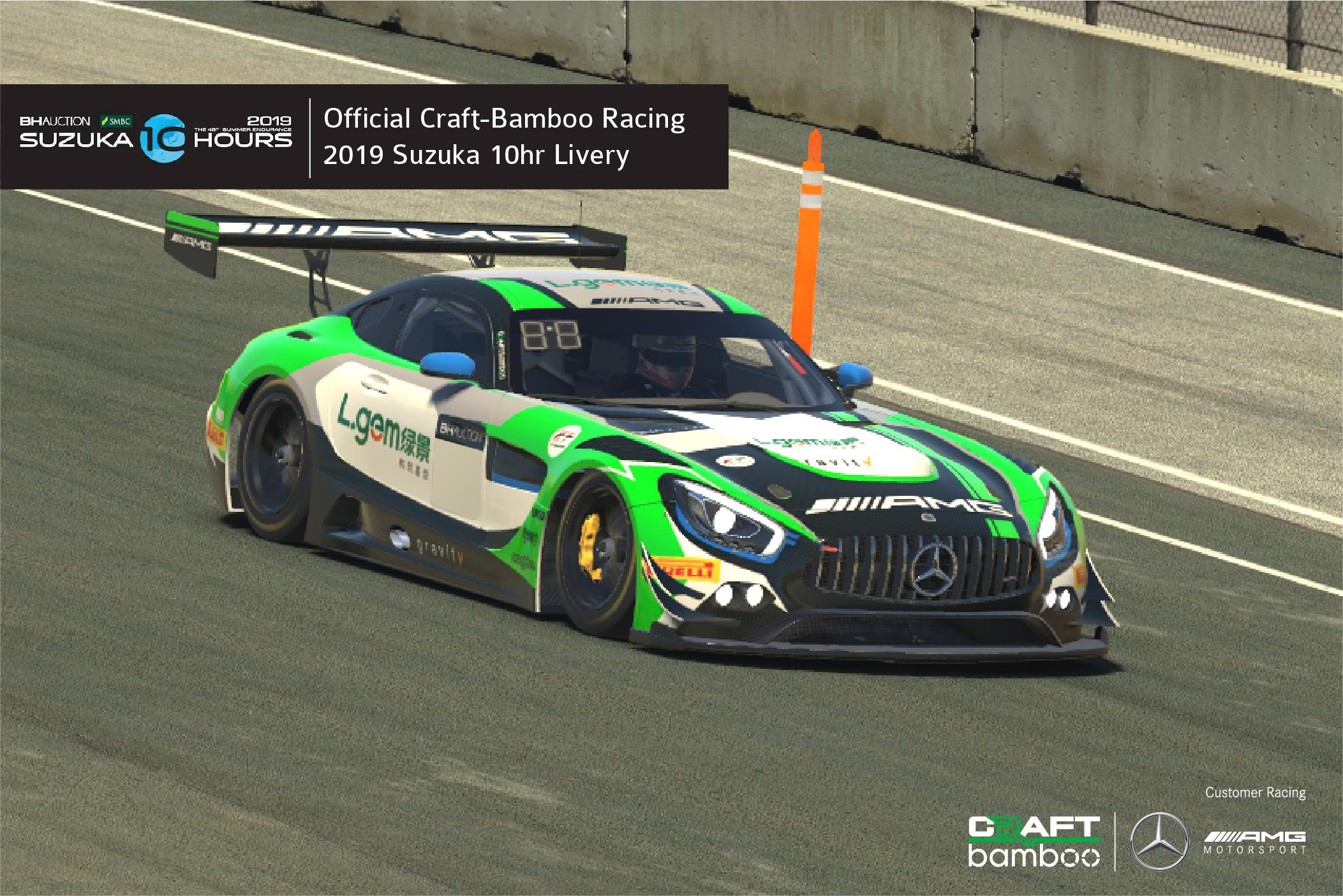 Preview of 2019 Suzuka 10 Hours Mercedes-AMG Team Craft-Bamboo Racing by Arthur T.