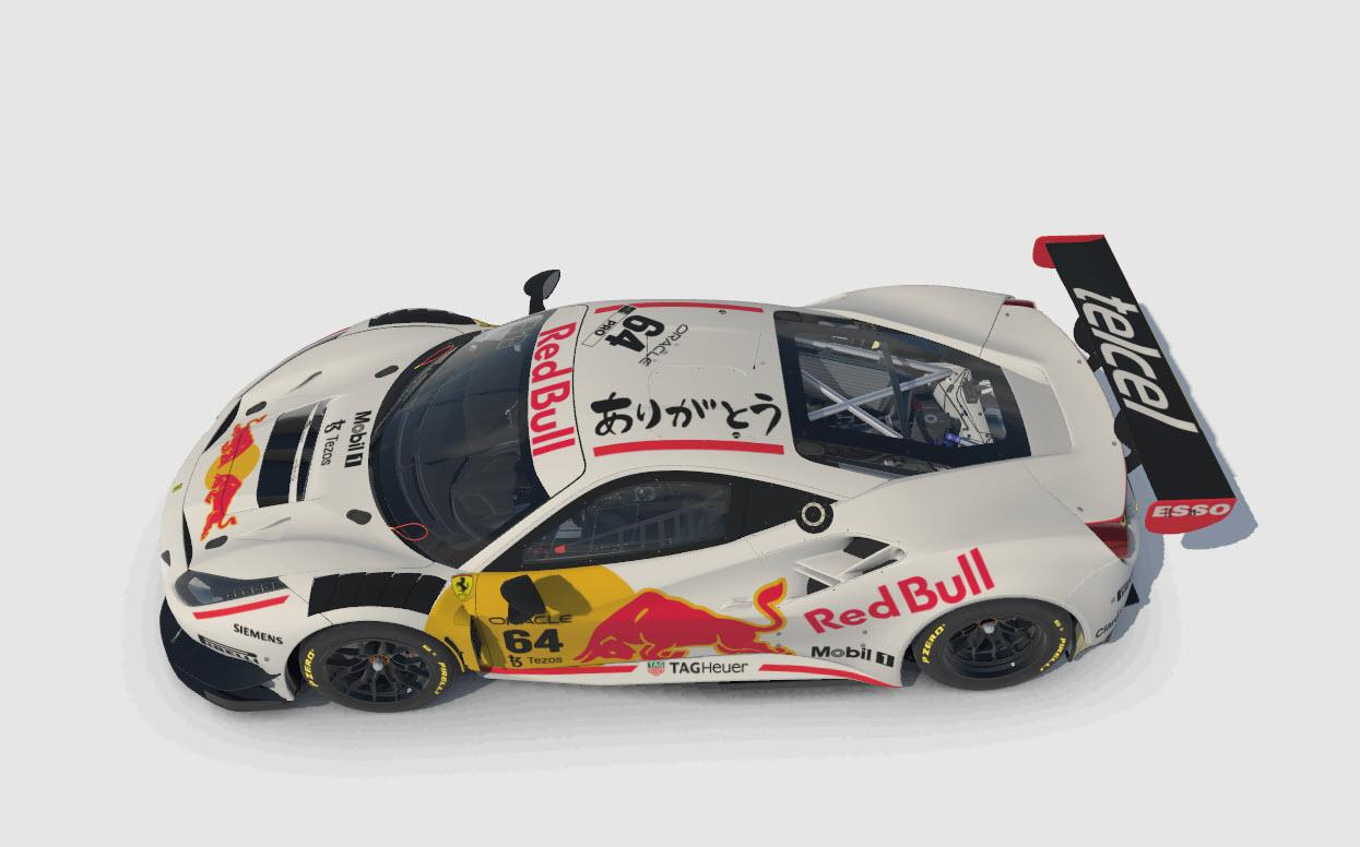 Preview of Redbull - Arigato! by Graham Cremer