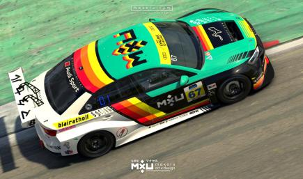 MXU Mint - Audi RS3 LMS TCR