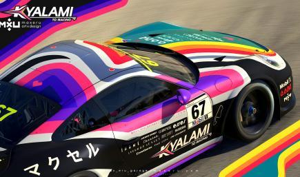 MXU Kyalami - Porsche 911 GT3 Cup