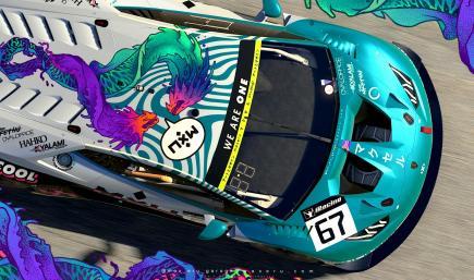 MXU Emerald - Lamborghini Huracan GT3 EVO