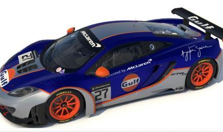 McLaren GT3 Gulf Le Mans 1995