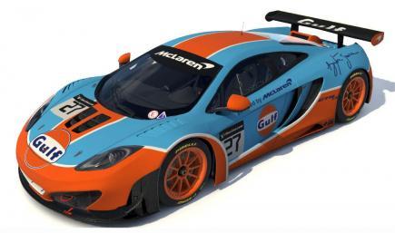 McLaren GT3 Gulf